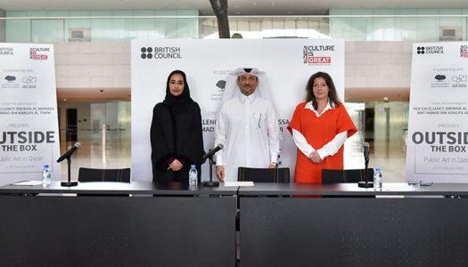 The British Council, Qatar Museums and Qatar Foundation launch public art forum