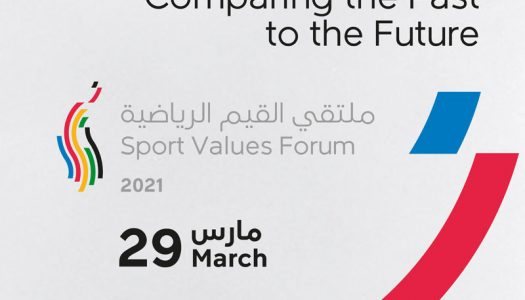 Qatar Olympic and Sports Museum Organizes Sports Values First Forum