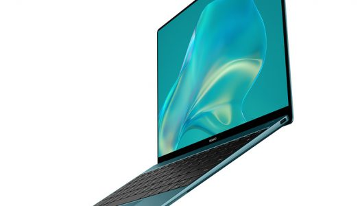 How to choose a best laptop for your needs? Look no further than Huawei!