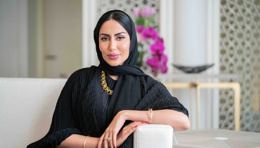 "MANDARIN ORIENTAL, DOHA SPEAKS WITH MS SHAIKHA AL SULAITI: A TRIBUTE TO WOMEN DURING ""WOMEN'S MONTH"" THIS MARCH"