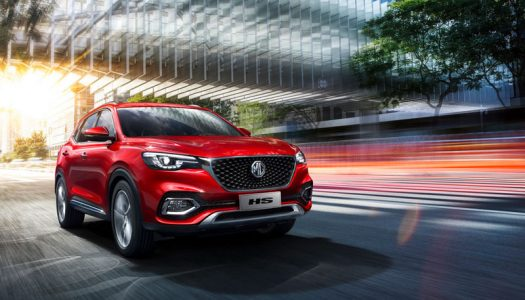 The Sportiest SUV in Qatar is here, the MG HS.