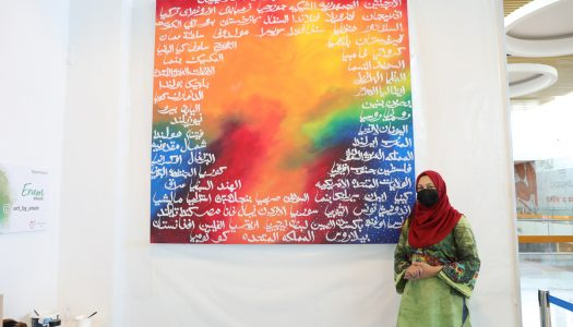Festival City Sheds Light on Local Talents with an Exclusive In-Mall Live Art Exhibition