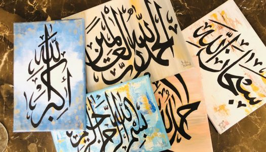 CALLIGRAPHY AS A CULTURAL CANVAS