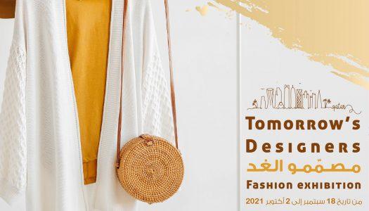 Highlighting highlight the work of Qatari entrepreneurs