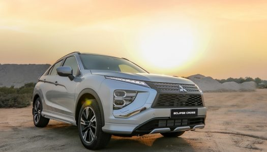 The dynamic New Eclipse Cross 2021