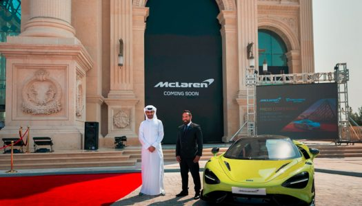McLaren Automotive confirms the appointment of Exclusive Motors as new retail partner in Qatar